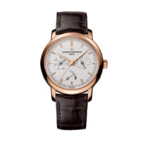 Vacheron Constantin Traditionnelle Day Date Power Reserve -85290:000R-9969 Chicago Authorized Dealer Marshall Pierce & Company